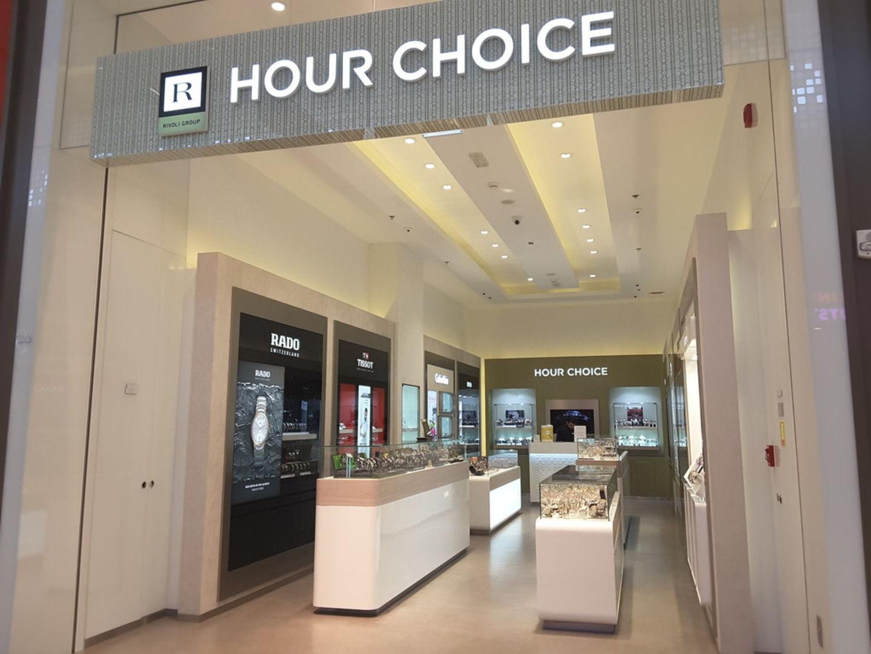 HiDubai-business-hour-choice-shopping-watches-eyewear-enpark-meaisem-1-dubai-2