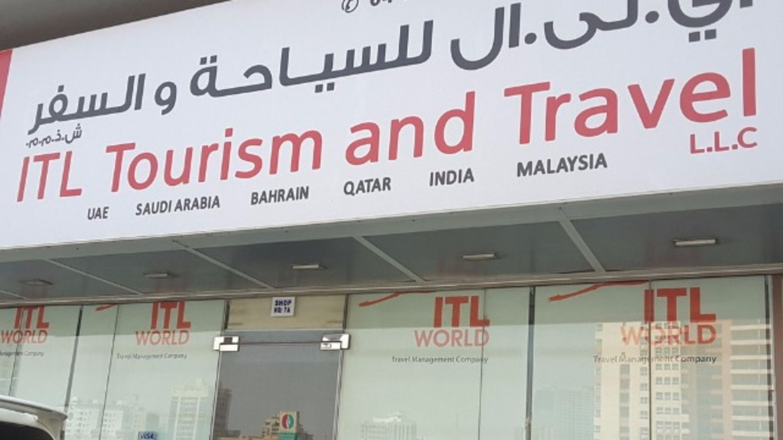HiDubai-business-i-t-l-tourism-and-travel-hotels-tourism-travel-ticketing-agencies-al-nahda-1-dubai-2