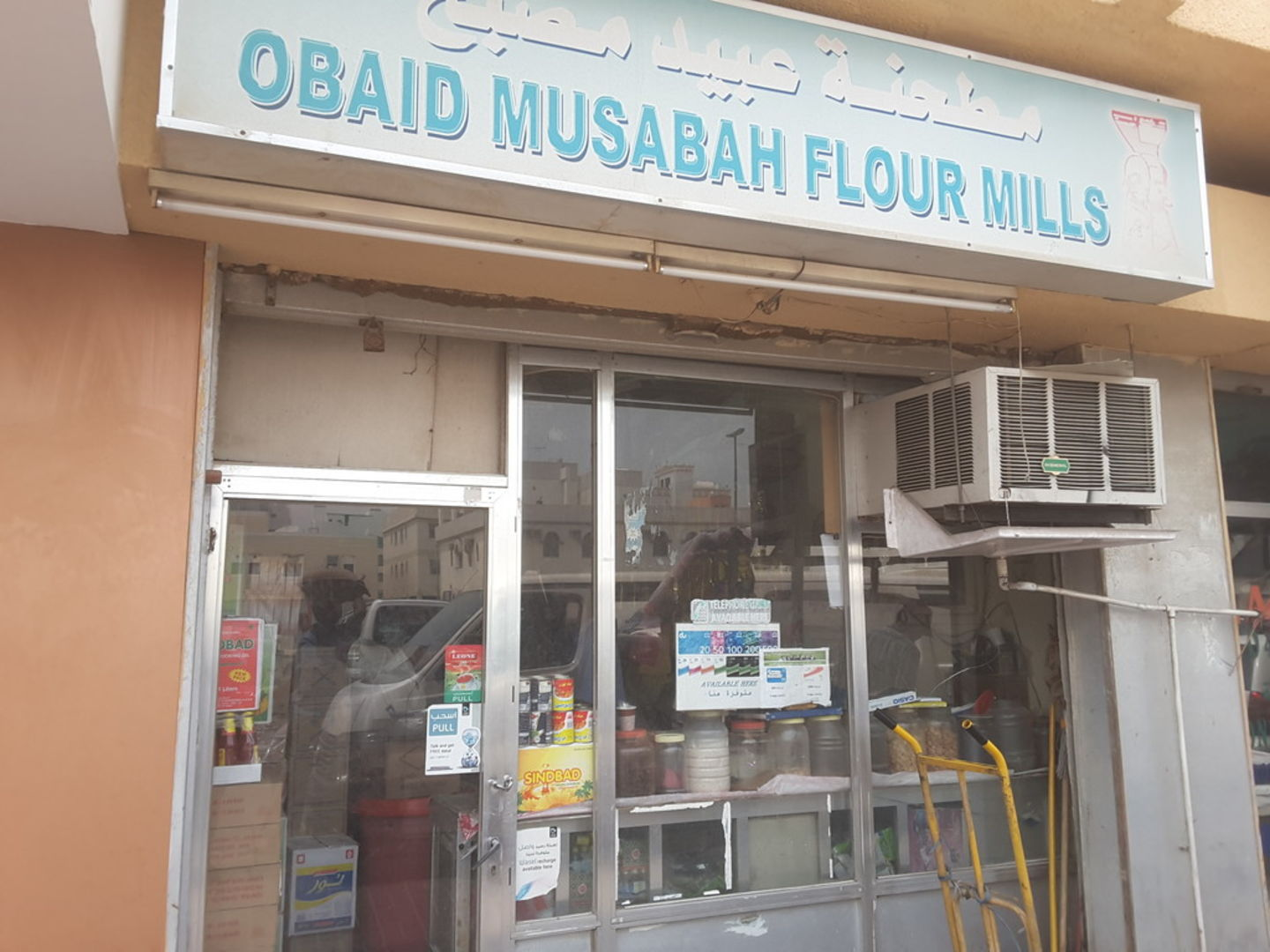 HiDubai-business-obaid-musabah-flour-mills-food-beverage-health-food-supplement-stores-port-saeed-dubai-1