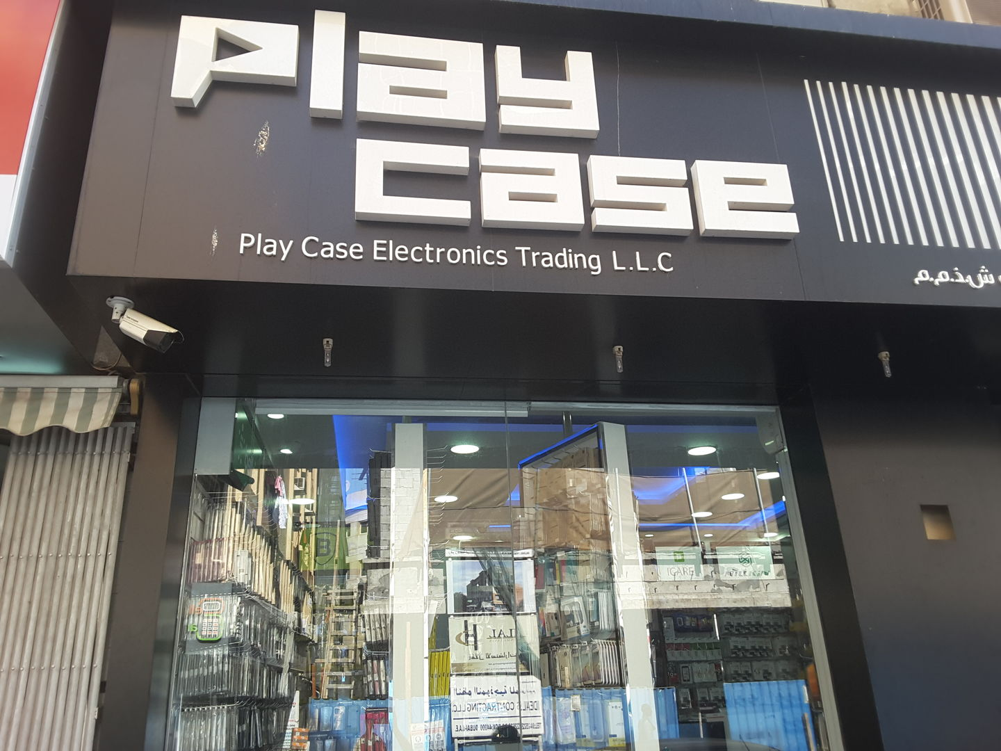 HiDubai-business-play-case-electronics-trading-b2b-services-distributors-wholesalers-al-murar-dubai-2