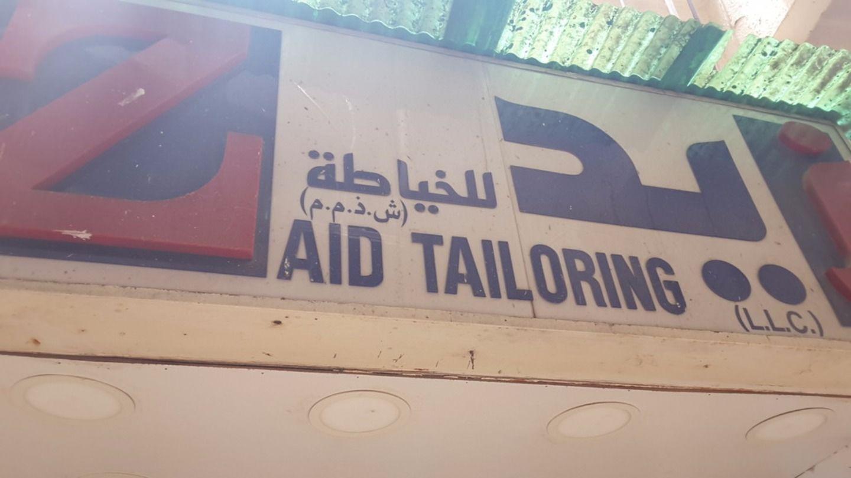 HiDubai-business-zaid-tailoring-home-tailoring-meena-bazar-al-souq-al-kabeer-dubai-2