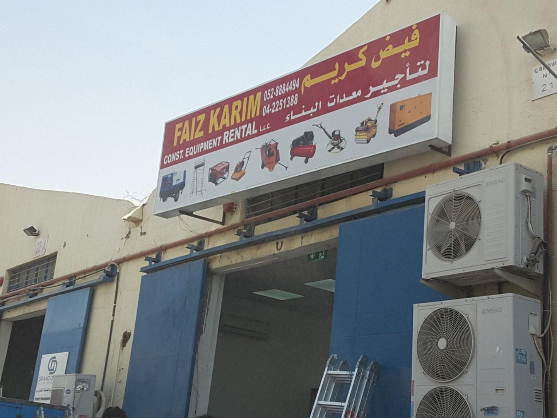Faiz Karim Construction Equipment Rental, (Heavy Equipment