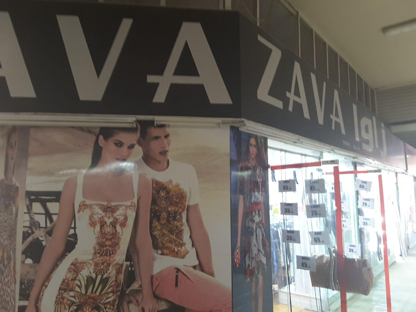 HiDubai-business-zava-trading-shopping-fashion-accessories-al-karama-dubai-2