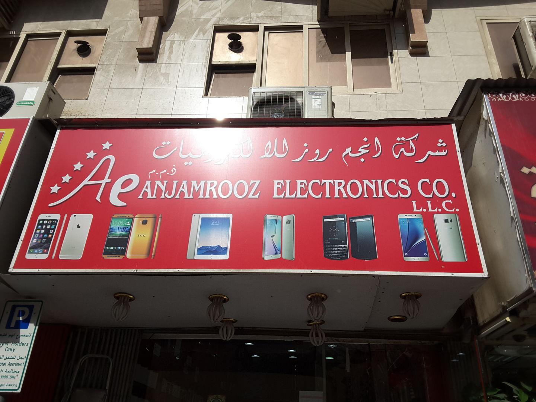 HiDubai-business-anjamrooz-electronics-shopping-consumer-electronics-ayal-nasir-dubai