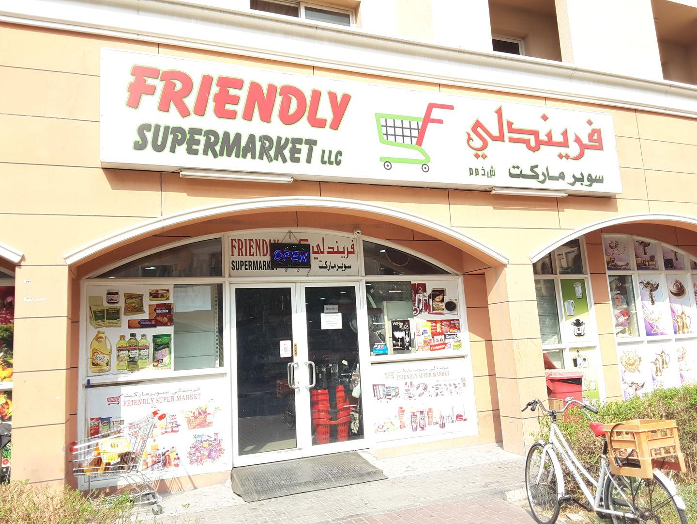 HiDubai-business-friendly-supermarket-shopping-supermarkets-hypermarkets-grocery-stores-international-city-warsan-1-dubai-2