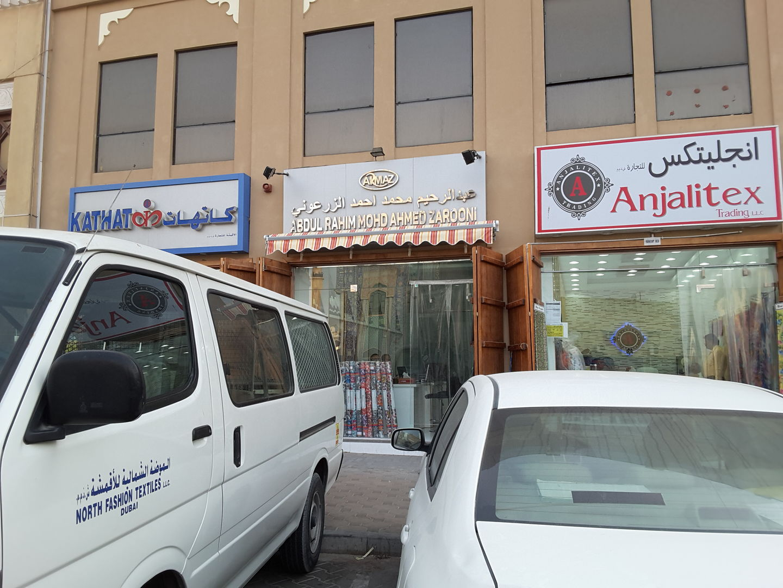 HiDubai-business-abdul-rahim-mohd-ahmed-zarooni-b2b-services-distributors-wholesalers-meena-bazar-al-souq-al-kabeer-dubai-2