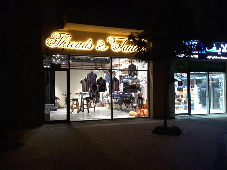 HiDubai-business-threads-and-tailors-home-tailoring-layan-community-wadi-al-safa-7-dubai-2