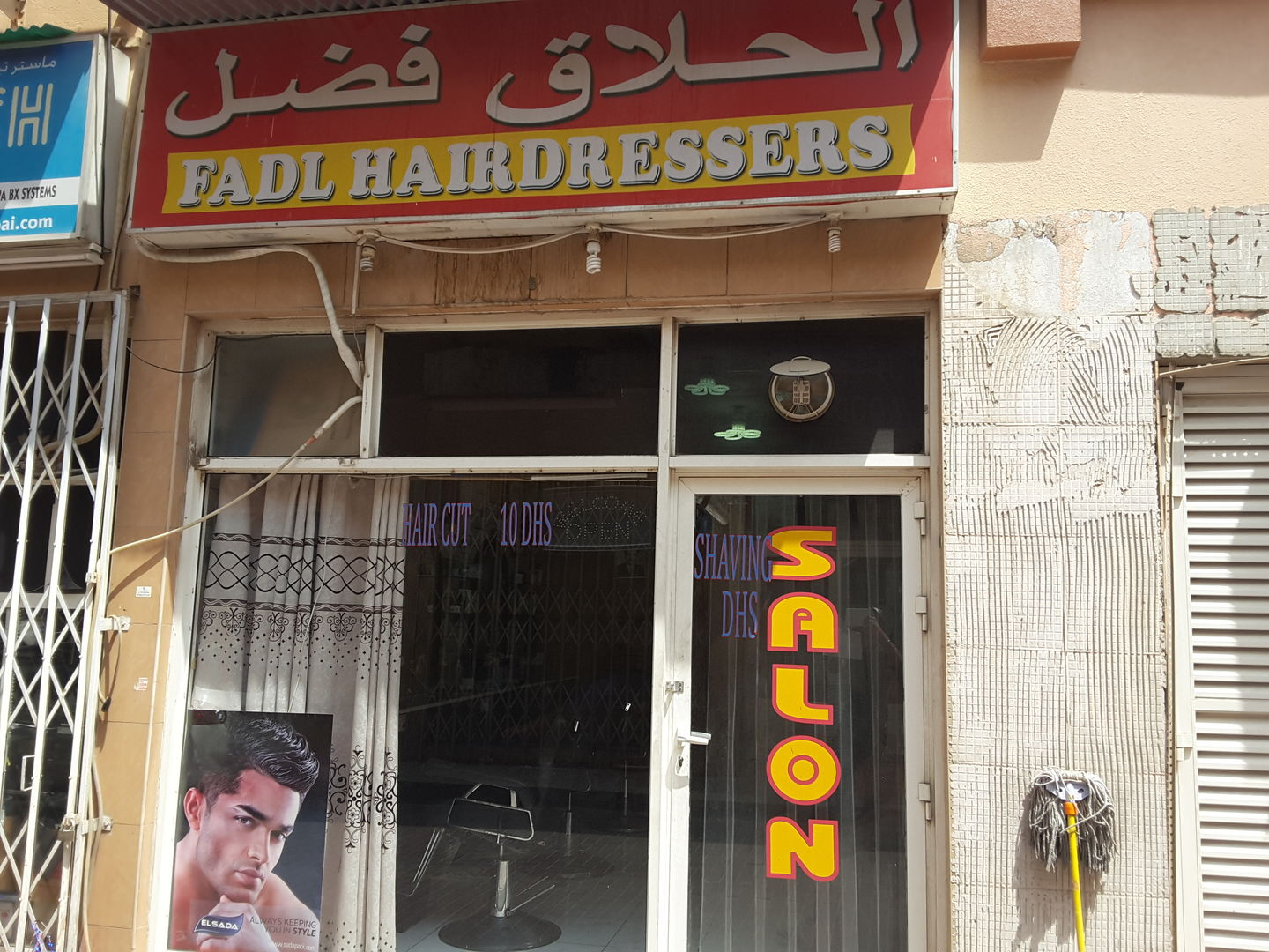 HiDubai-business-fadl-hairdressers-beauty-wellness-health-beauty-salons-al-raffa-al-raffa-dubai-2