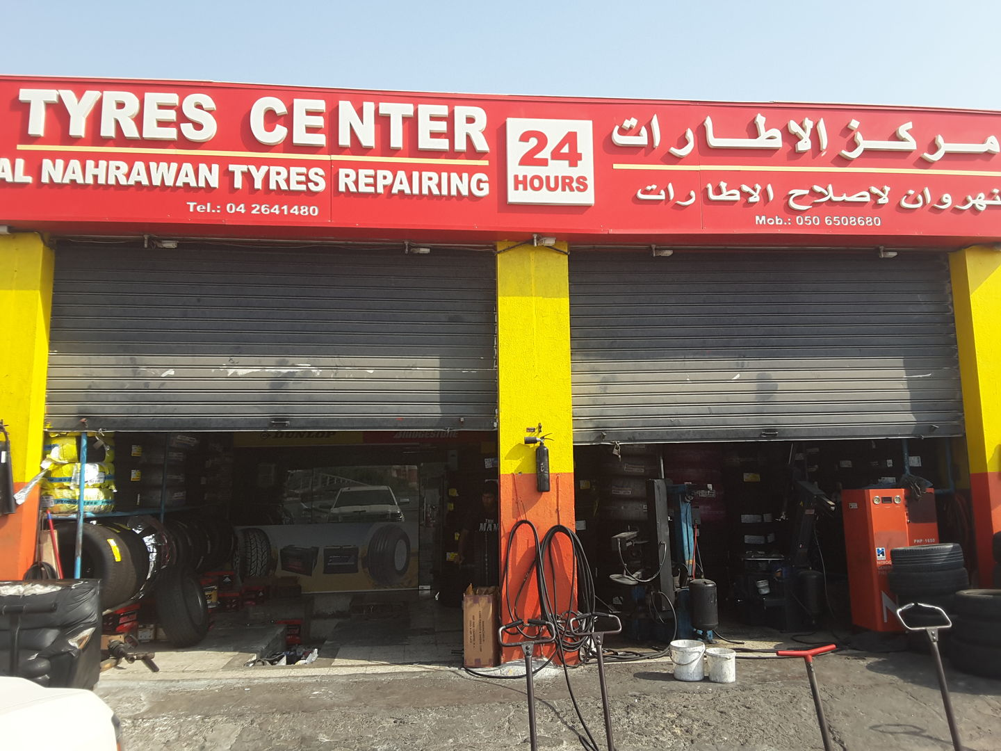HiDubai-business-al-nahrawan-tyres-repairs-transport-vehicle-services-auto-spare-parts-accessories-al-twar-3-dubai-2