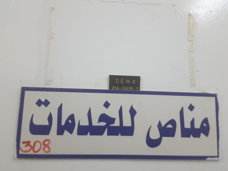 HiDubai-business-manas-services-home-cleaning-services-al-garhoud-dubai-2