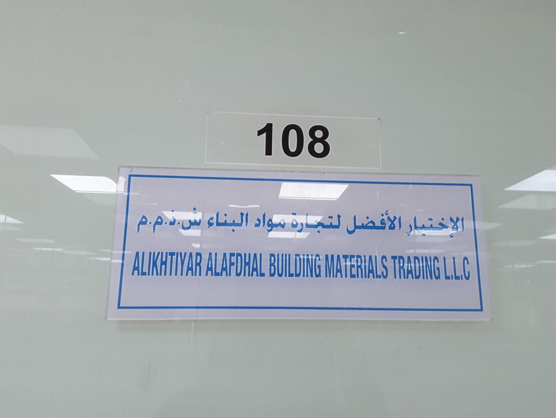 HiDubai-business-alikhtiyar-alafdhal-building-materials-trading-home-construction-renovation-materials-port-saeed-dubai-2