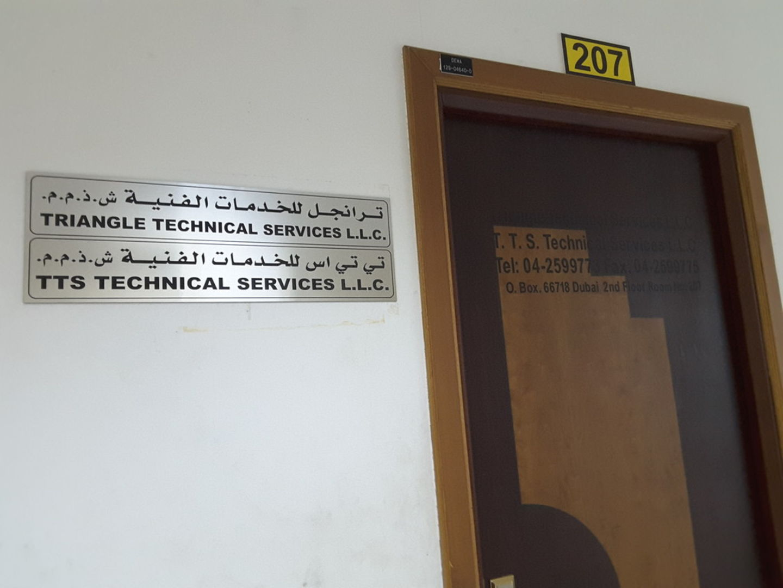 HiDubai-business-tts-technical-services-home-handyman-maintenance-services-port-saeed-dubai-2