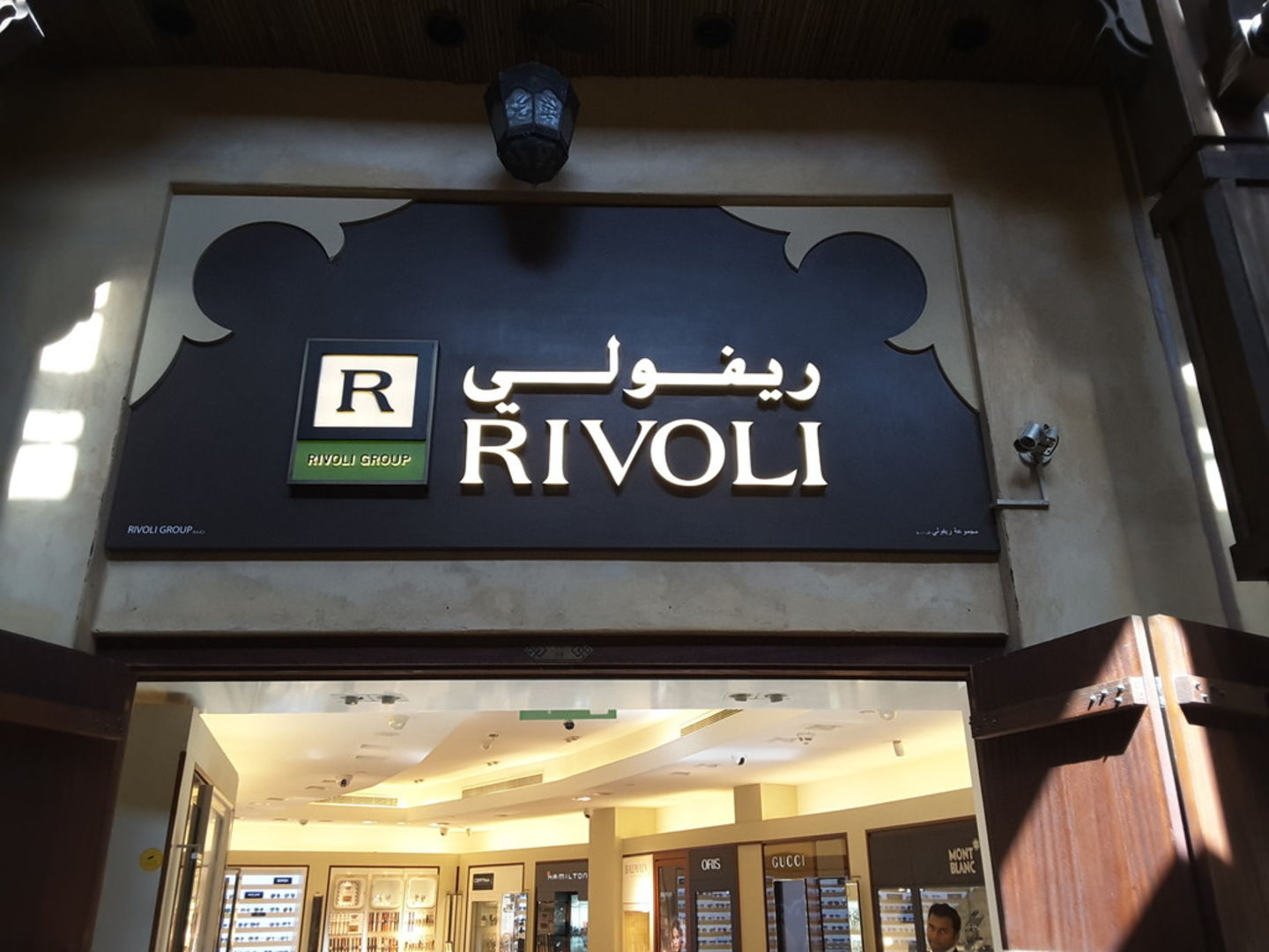 HiDubai-business-rivoli-enterprises-shopping-watches-eyewear-jumeirah-3-dubai-2
