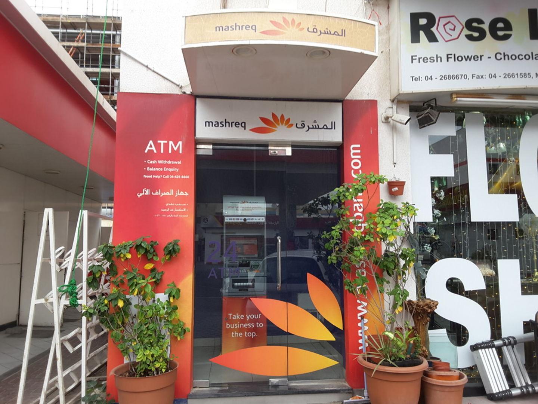 HiDubai-business-mashreq-bank-atm-finance-legal-banks-atms-port-saeed-dubai-4