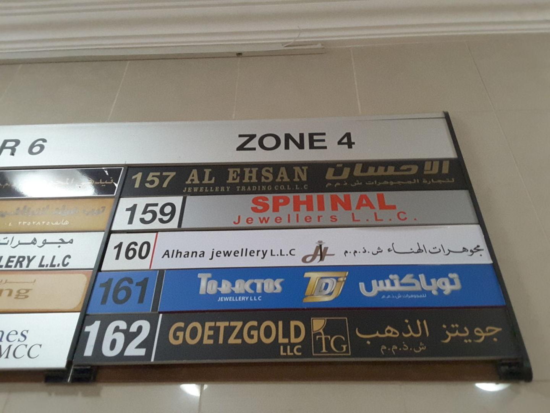 HiDubai-business-al-ehsan-jewellery-shopping-jewellery-precious-stones-al-ras-dubai-2