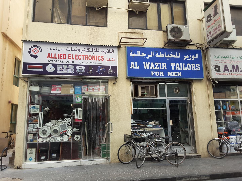 HiDubai-business-allied-electronics-home-hardware-fittings-al-rigga-dubai-2