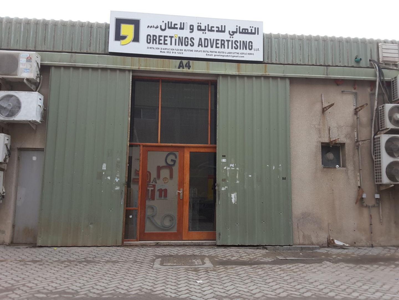 HiDubai-business-al-greetings-advertising-media-marketing-it-design-advertising-agency-al-qusais-industrial-1-dubai-2