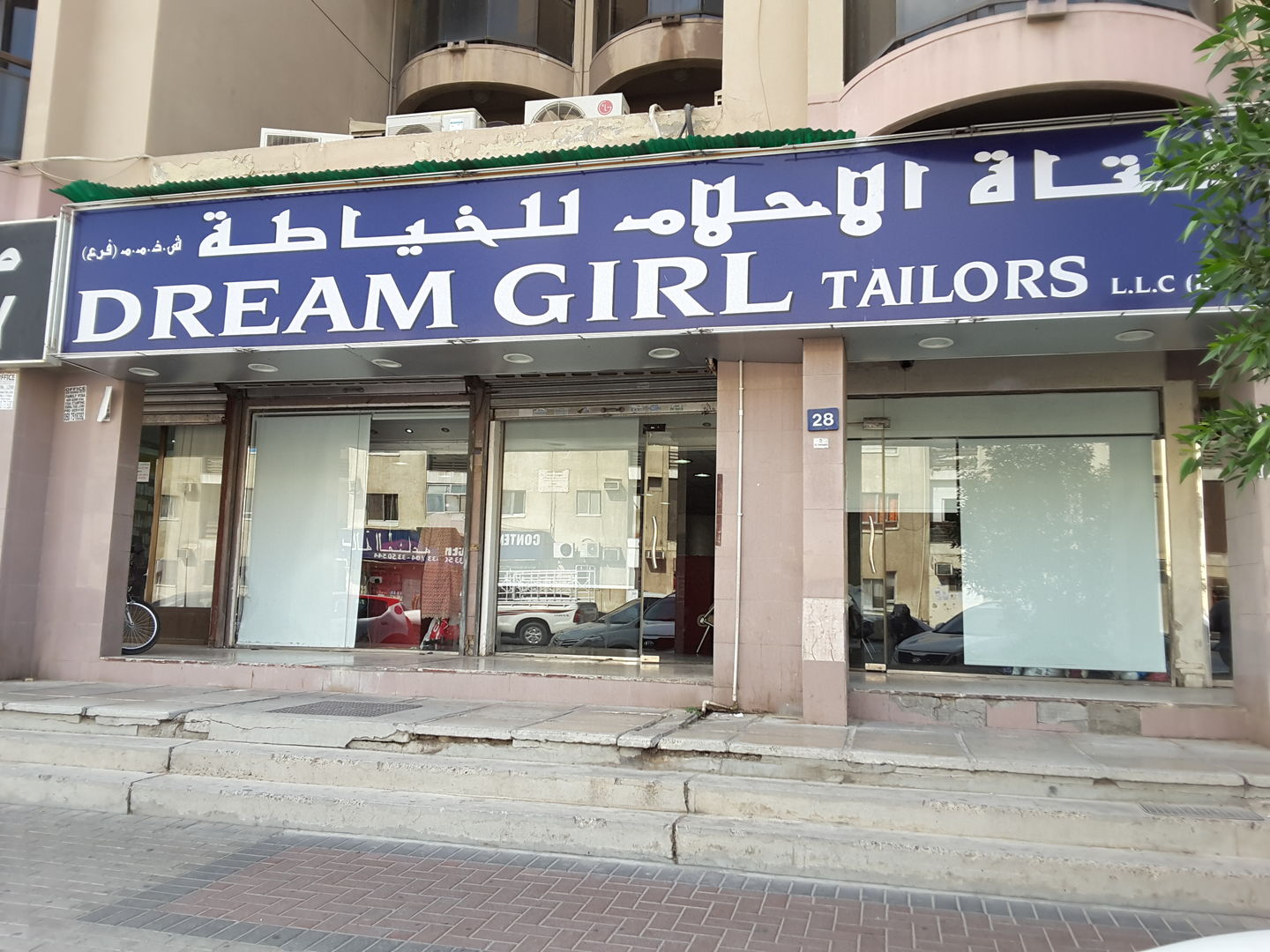 HiDubai-business-dream-girl-tailors-home-tailoring-al-karama-dubai-2