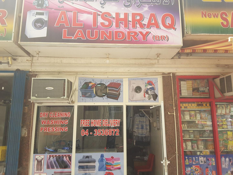 HiDubai-business-al-ishraq-laundry-home-laundry-meena-bazar-al-souq-al-kabeer-dubai-2