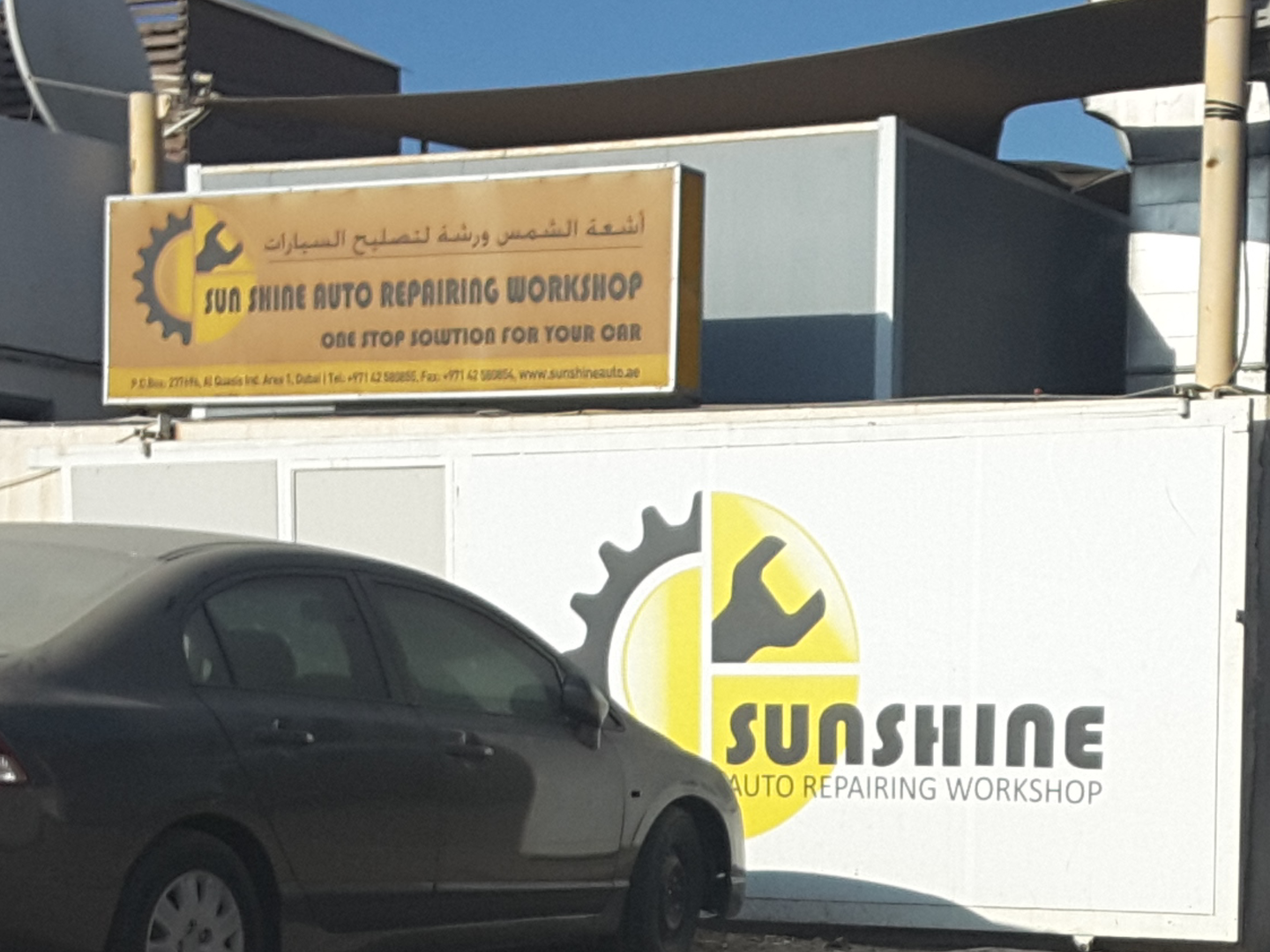 HiDubai-business-sun-shine-auto-repairing-workshop-transport-vehicle-services-car-assistance-repair-al-qusais-industrial-1-dubai-2