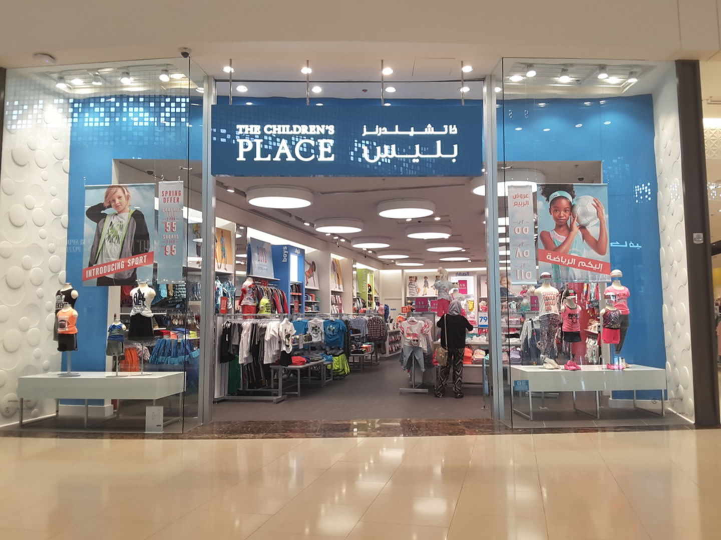 HiDubai-business-the-childrens-place-shopping-apparel-enpark-meaisem-1-dubai-2