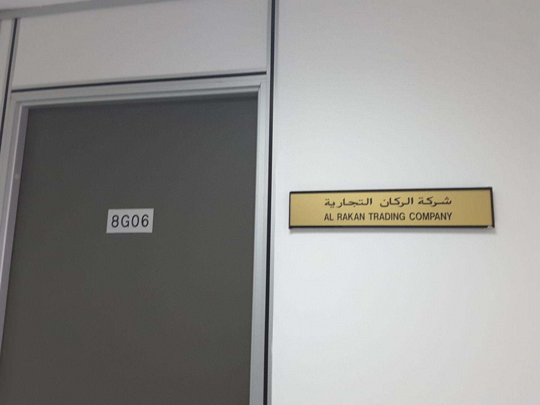 HiDubai-business-al-rakan-trading-company-b2b-services-distributors-wholesalers-jebel-ali-free-zone-mena-jebel-ali-dubai-2