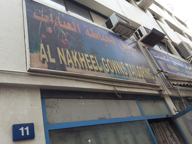 HiDubai-business-al-nakheel-gowns-tailoring-home-tailoring-naif-dubai-2