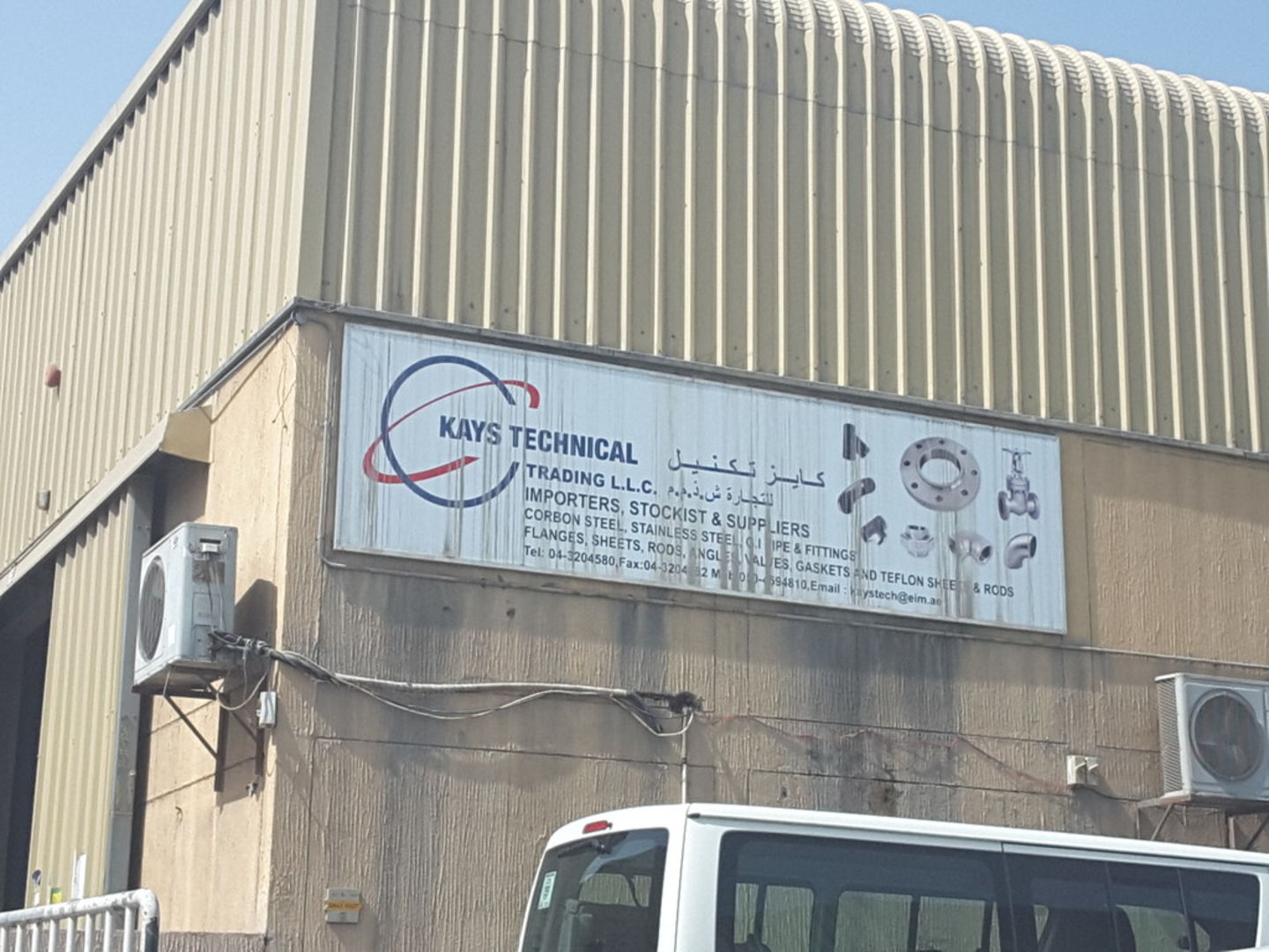 Walif-business-kays-technical-trading