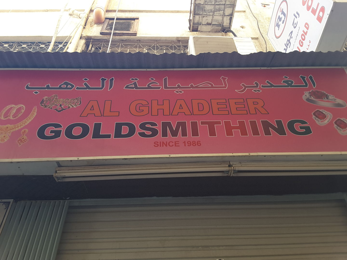 HiDubai-business-al-ghadeer-goldsmithing-shopping-jewellery-precious-stones-al-ras-dubai-2
