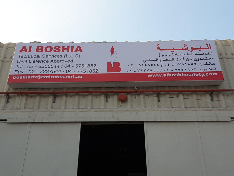 HiDubai-business-al-boshia-technical-services-b2b-services-safety-security-al-qusais-industrial-1-dubai-2