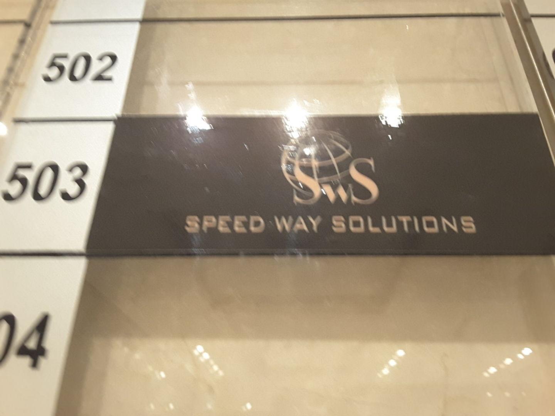 HiDubai-business-speed-way-solutions-shopping-consumer-electronics-trade-centre-1-dubai
