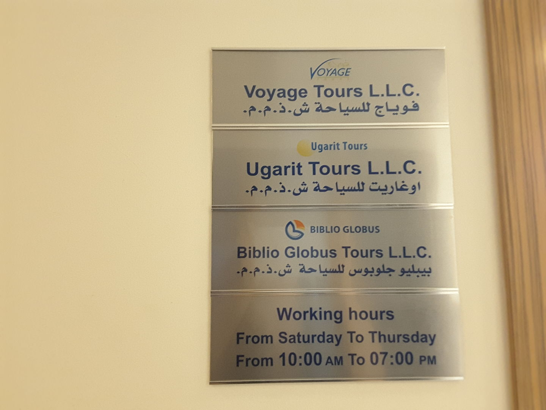 Walif-business-voyage-tours