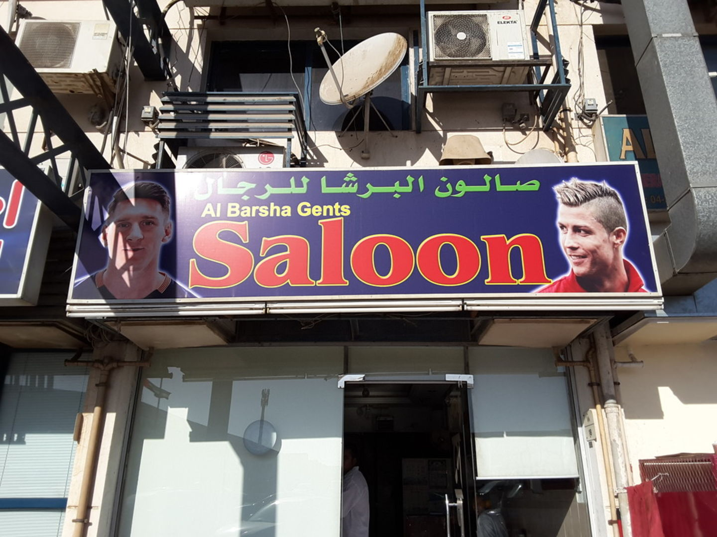 HiDubai-business-al-barsha-gents-saloon-beauty-wellness-health-beauty-salons-ras-al-khor-industrial-3-dubai-2