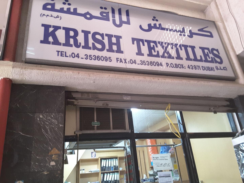 HiDubai-business-krish-textiles-b2b-services-distributors-wholesalers-meena-bazar-al-souq-al-kabeer-dubai-2