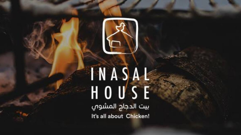 HiDubai-business-inasal-house-restaurant-food-beverage-restaurants-bars-port-saeed-dubai