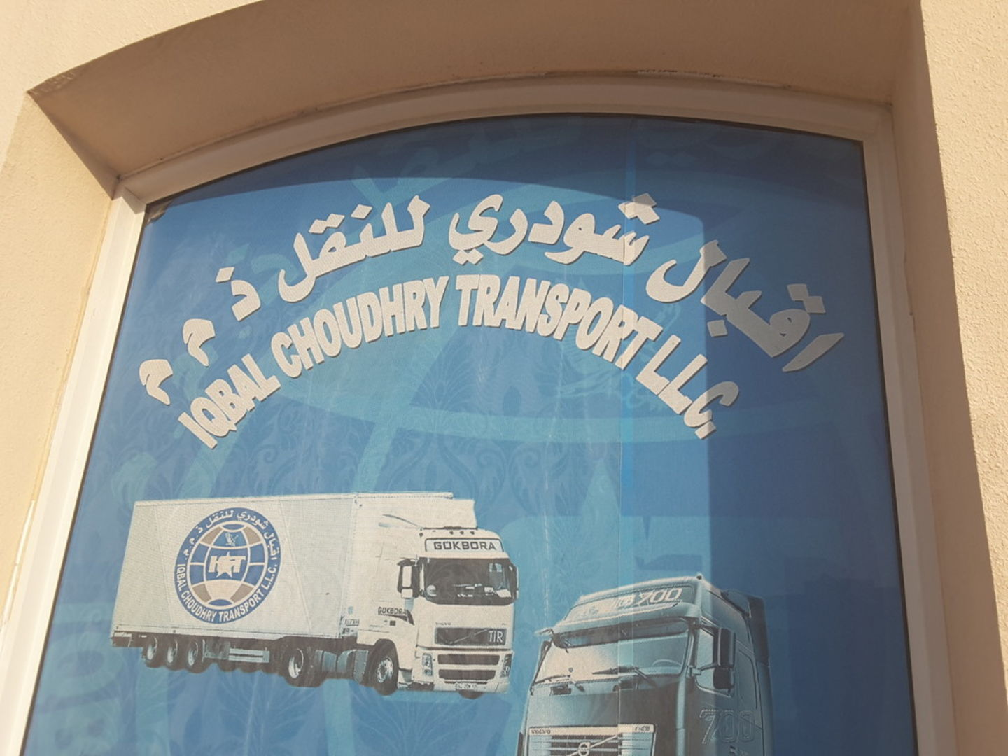 HiDubai-business-iqbal-choudhry-transport-by-heavy-trucks-transport-vehicle-services-heavy-vehicles-rentals-international-city-warsan-1-dubai-2