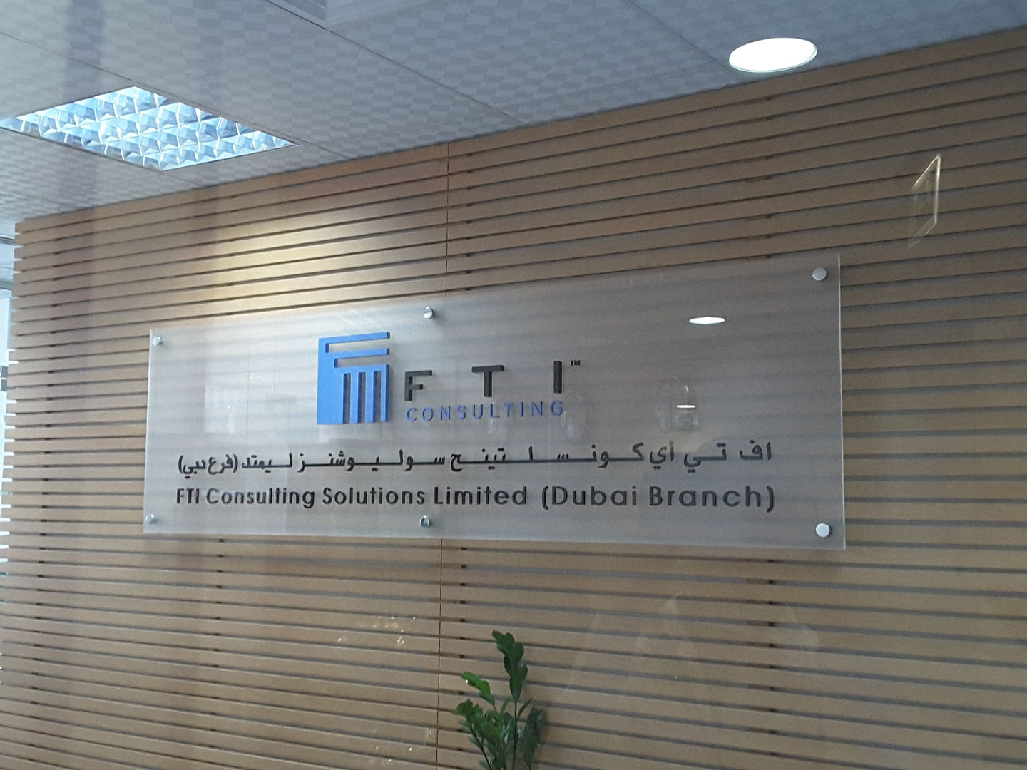 HiDubai-business-fti-consulting-solutions-limited-b2b-services-management-consultants-port-saeed-dubai-2