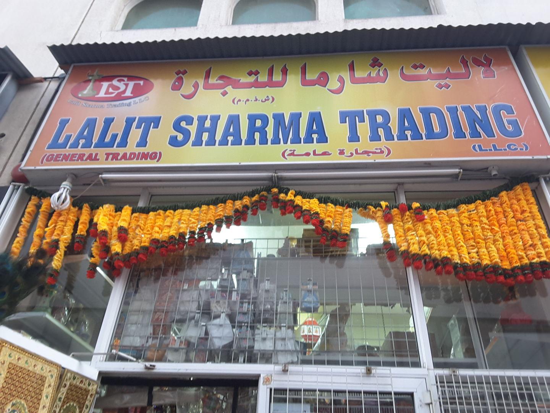 HiDubai-business-lalit-sharma-trading-b2b-services-distributors-wholesalers-al-fahidi-al-souq-al-kabeer-dubai-2