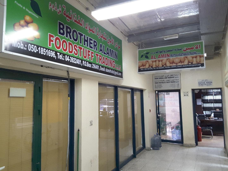 HiDubai-business-brother-alamin-foodstuff-trading-b2b-services-food-stuff-trading-ras-al-khor-industrial-3-dubai-2