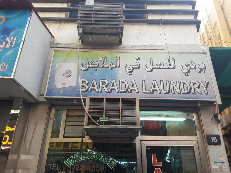 HiDubai-business-barada-laundry-home-laundry-al-ras-dubai-2