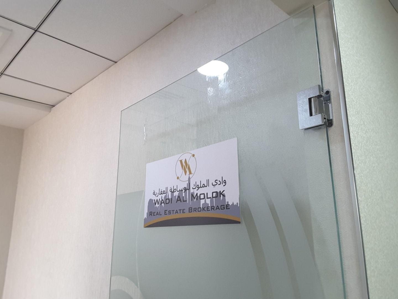 HiDubai-business-wadi-al-molok-real-estate-brokerage-housing-real-estate-real-estate-agencies-port-saeed-dubai