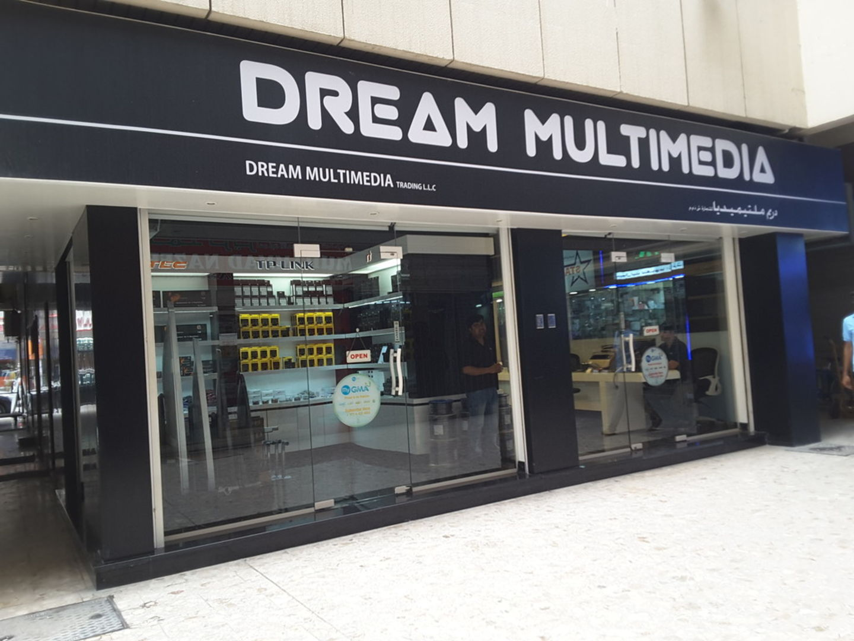 HiDubai-business-dream-multimedia-trading-shopping-consumer-electronics-naif-dubai-5