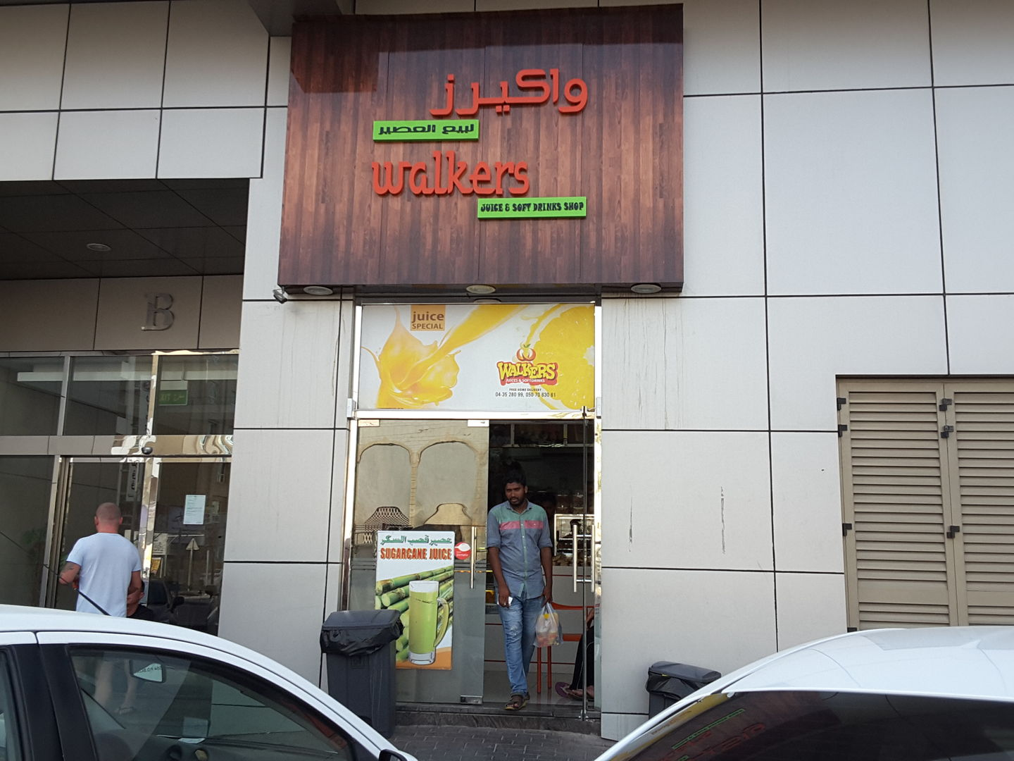 HiDubai-business-walkers-juice-soft-drinks-shop-food-beverage-cafeterias-al-raffa-al-raffa-dubai-2