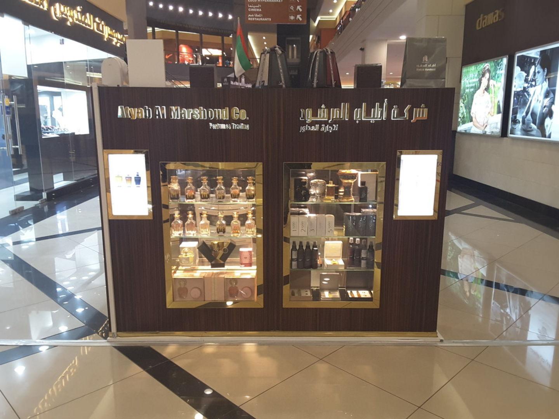 HiDubai-business-atyab-al-marshoud-shopping-beauty-cosmetics-stores-al-mizhar-1-dubai