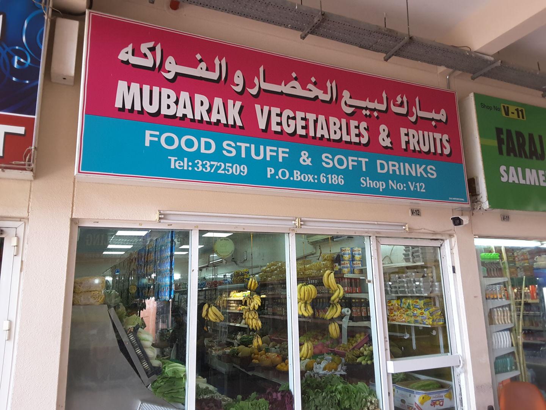 HiDubai-business-mubarak-vegetables-fruits-shopping-supermarkets-hypermarkets-grocery-stores-al-karama-dubai-2