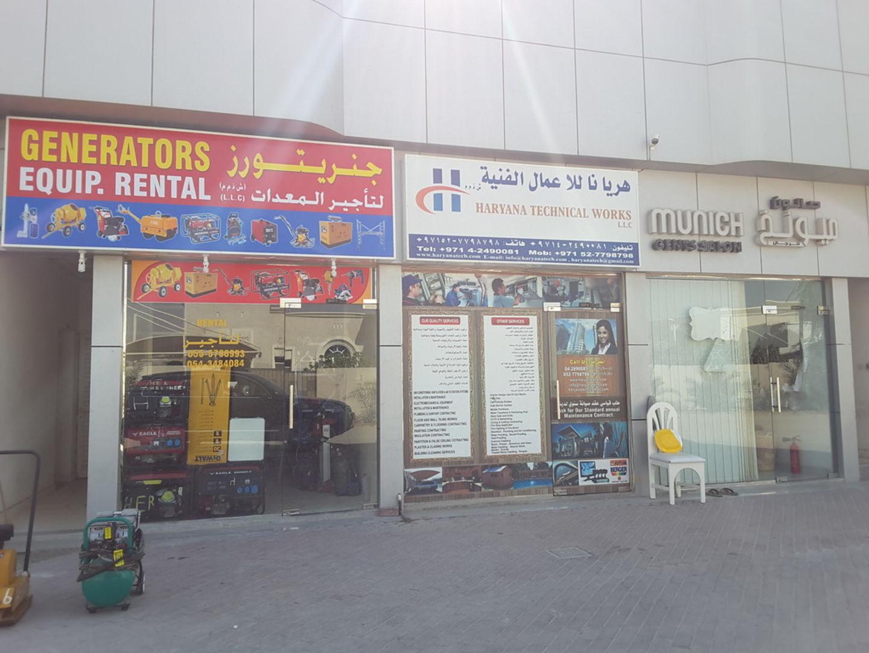 HiDubai-business-haryana-technical-works-construction-heavy-industries-construction-renovation-al-khawaneej-2-dubai-2