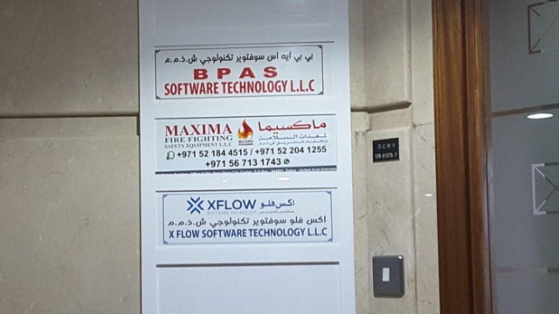 HiDubai-business-maxima-fire-fighting-safety-equipment-b2b-services-safety-security-port-saeed-dubai