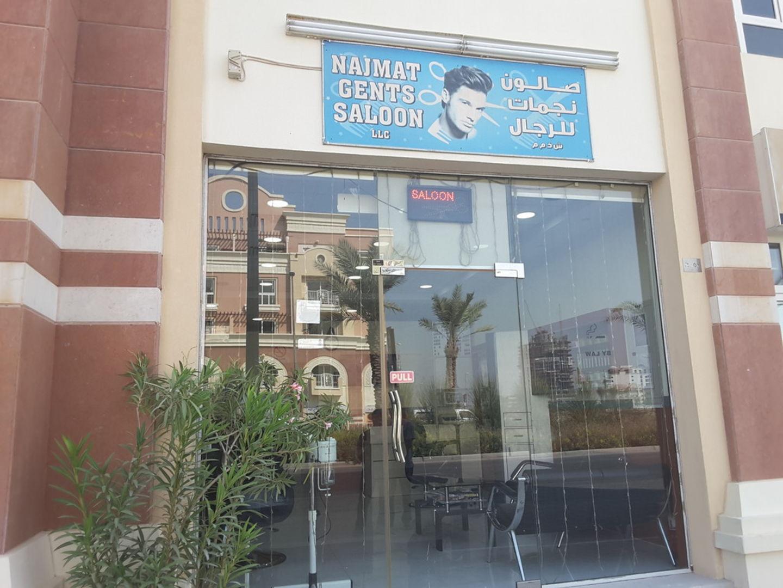 HiDubai-business-najmat-gents-saloon-beauty-wellness-health-beauty-salons-jumeirah-village-circle-al-barsha-south-4-dubai-2