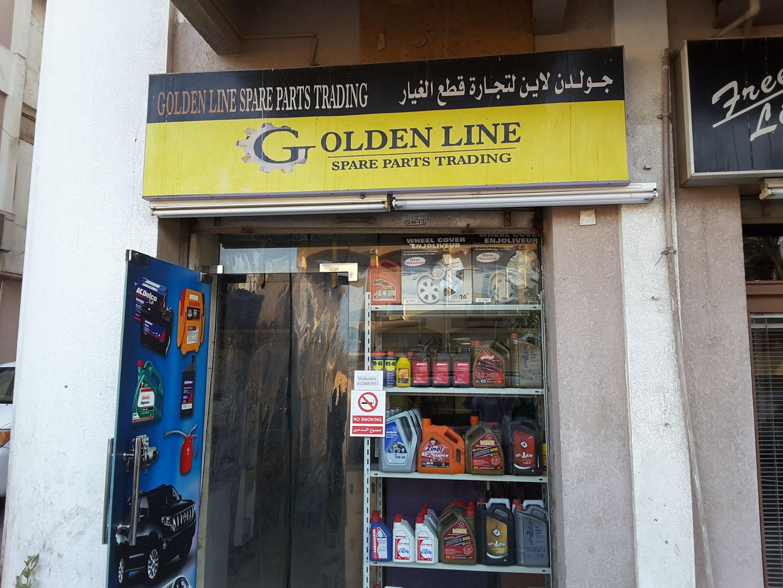 HiDubai-business-golden-line-spare-parts-trading-transport-vehicle-services-auto-spare-parts-accessories-al-karama-dubai-2