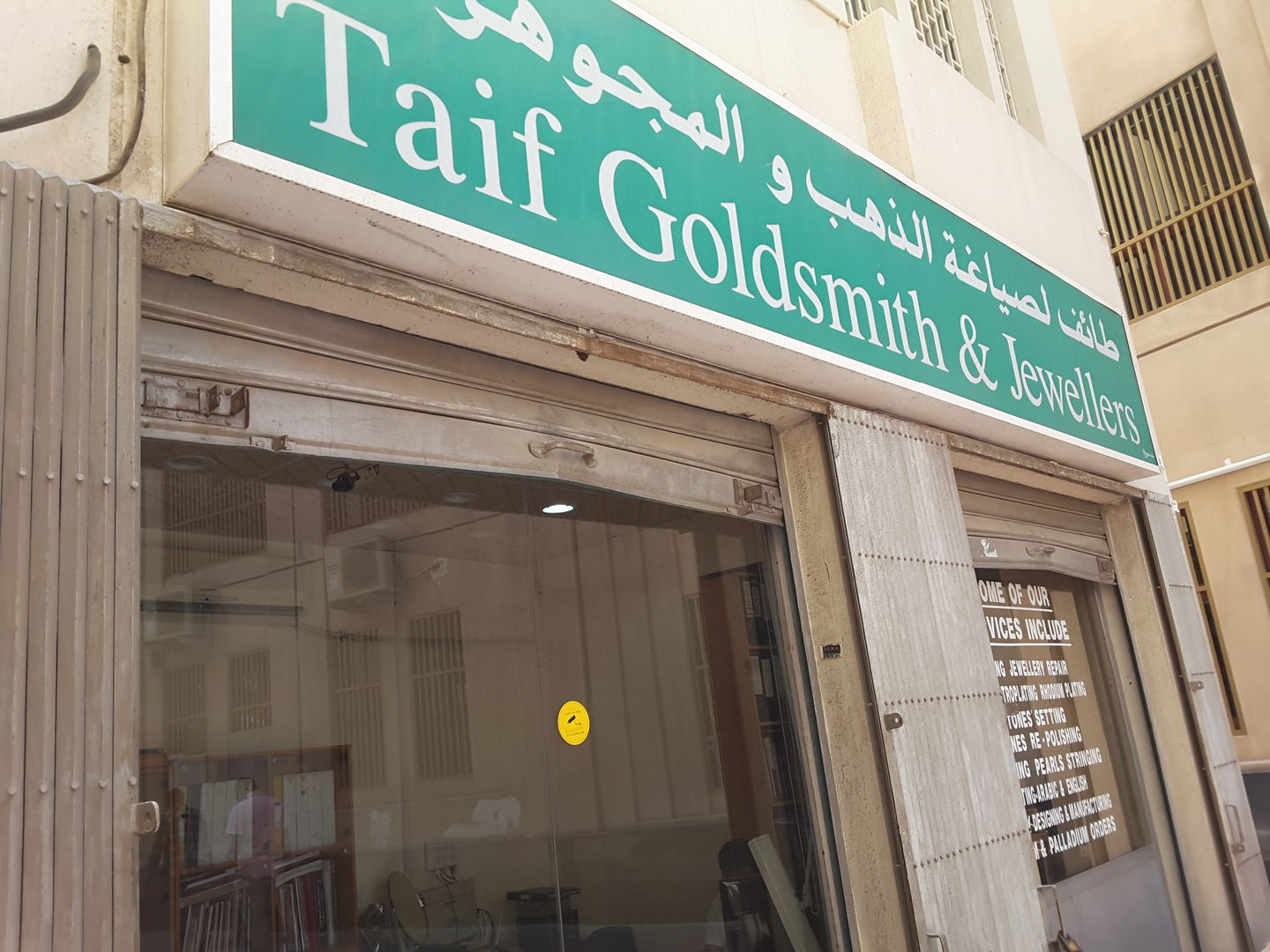 HiDubai-business-taif-goldsmith-jewellers-shopping-jewellery-precious-stones-al-ras-dubai-2